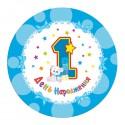 Наклейка 1 День рождения синяя