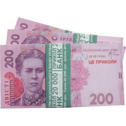 Пачка грошей 200 гривень