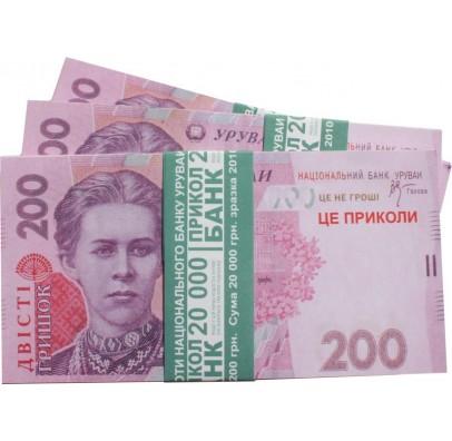 Пачка денег 200 гривен