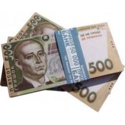 Пачка грошей 500 гривень