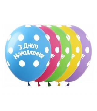 Набір кульок З днем народження 5 шт/уп