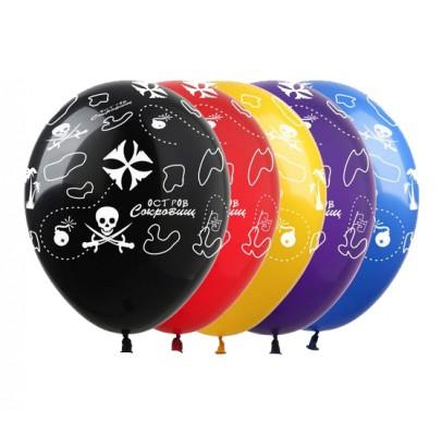 Набор шариков Карта пирата 5 шт/уп