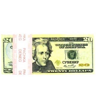 Пачка денег 20 долларов