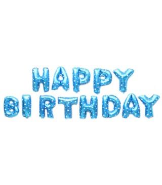 Кульки-букви Happy Birthday блакитні