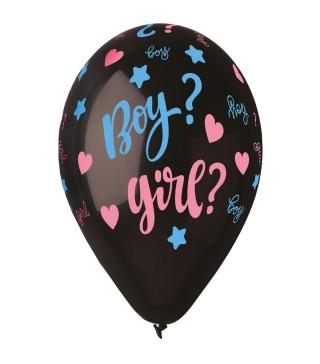 Набір кульок Boy? Girl? 5шт/уп
