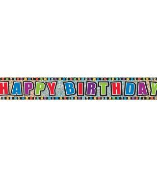Банер Happy Birthday кольоровий