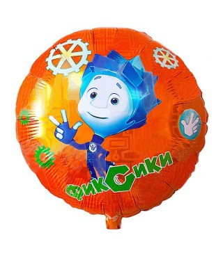 Кулька фольгована Фіксик Нолик