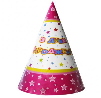 Ковпачок З днем народження розовий