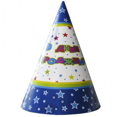Ковпачок З днем народження синій
