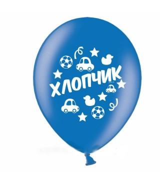Набір кульок Хлопчик 5шт/уп