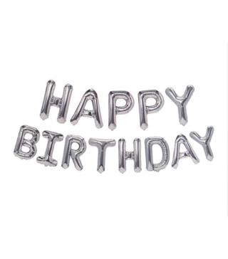 Кульки-літери Happy Birthday срібні