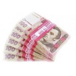 Пачка денег 100 гривен