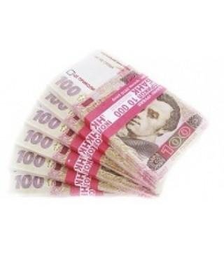 Пачка грошей 100 гривень
