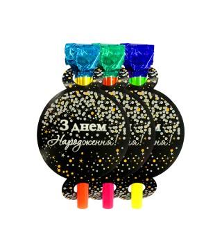 Язычки-гудок С Днем рождения (черные)