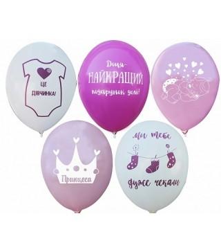 Кульки для немовляти дівчинки 1шт