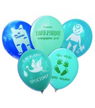 Кульки для немовляти хлопчика 1шт