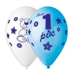 Повітряні кульки Мені 1 рік...