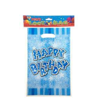 """Подарунковий пакет """"Happy Birthday""""гол. 10шт/уп 55103 Китай"""