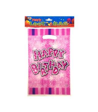 Подарунковий пакет Happy Birthday 10шт/уп