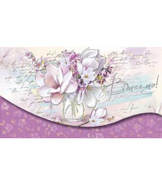 Запрошення листівка конверт Вітаємо папір КМ-4476 Україна