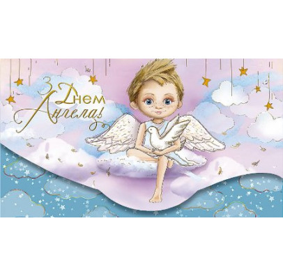 Картинки дети, открытки с днем ангела арина