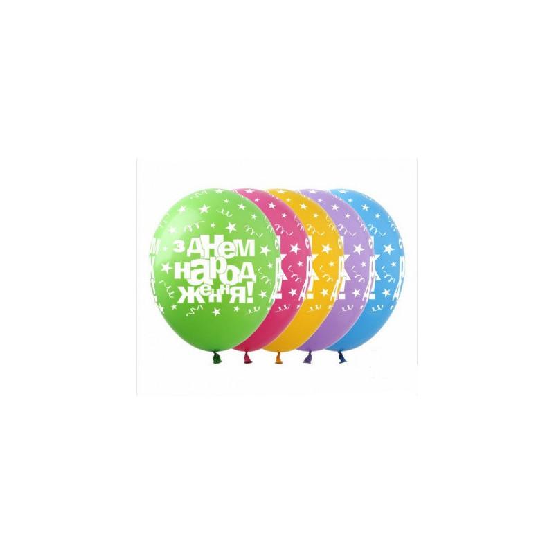 Кульки поштучно з малюн. З днем народж зірки.кольор. Ш-01552 Gemar