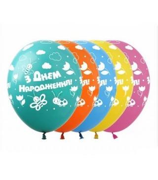 Кульки поштучно з малюн. З днем народж.кольор. Ш-01739 FlexMetal