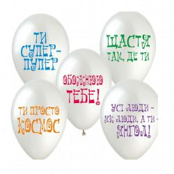 "Кульки поштучно з малюн. паст ""12"" з похвалою Ш-00501 Gemar"
