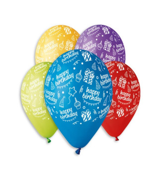Кульки поштучно з малюн. Happy Birthday подарунки латекс Ш-91921 Gemar