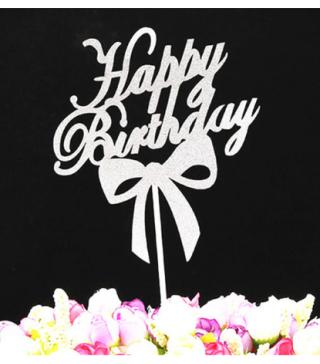 Топер Happy birthday ассорти