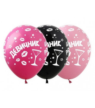 "Кульки поштучно з малюн. паст""12"" Дівішнік DD-5 Ш-02246 Gemar"