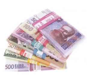 Сувенірні гроші